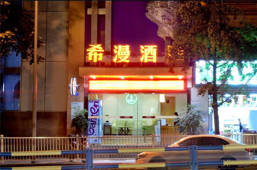 雷火电竞app官网下载|最新APP地址